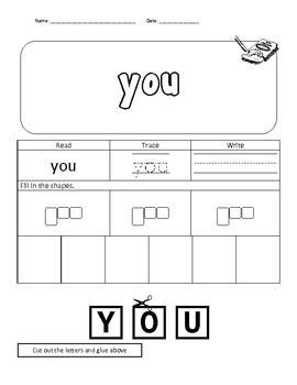 Preprimer dolch word list #1 - 10 words practice activity