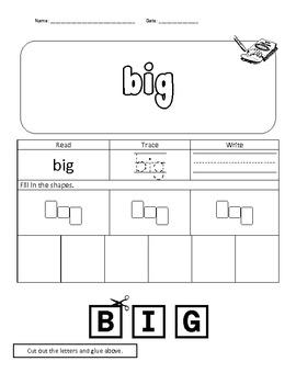 Preprimer dolch word list #3 - 10 words practice activity