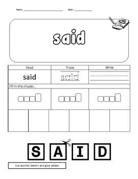 Preprimer dolch word list #4 - 10 words practice activity