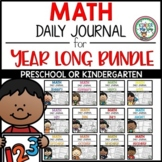 Preschool Math Journal Bundle