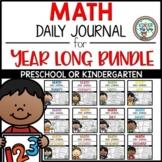 Preschool Math Journal Bundle
