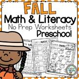 Fall Math and Literacy Packet - NO PREP (Preschool)