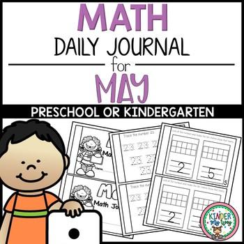 Daily Math Journal - May {PRESCHOOL}