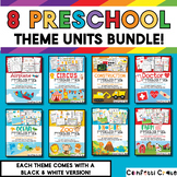Preschool Activities Bundle (8 units in color and black & white)