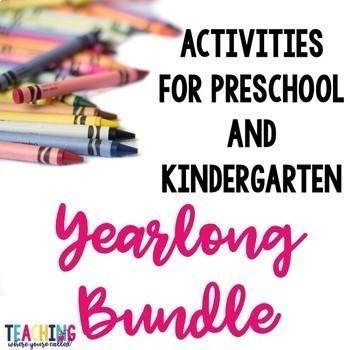 PreK - Kindergarten Activities Yearlong Bundle