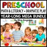 Preschool Activity Pack BUNDLE
