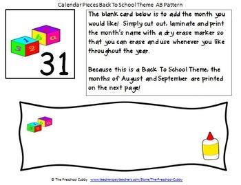 Preschool Back To School Theme Unit