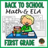 1st Grade Back to School Activities (1st Grade First Week of School Activities)