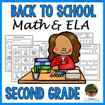 2nd Grade Back to School Activities (2nd Grade First Week of School Activities)