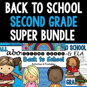 2nd Grade Back to School Activities: First Week of School Activities 2nd Grade
