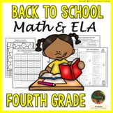 4th Grade Back to School Activities (4th Grade First Week of School Activities)