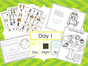Preschool Bible Curriculum. Games, Worksheets, Flashcards, Bulletin Board Sets.