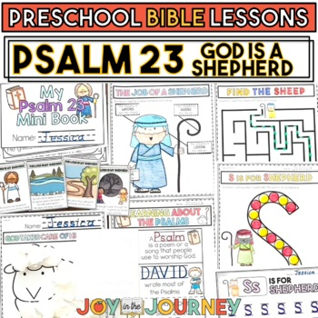 Psalm 23 The Lord is My Shepherd | 350x350