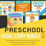 Preschool Bundle 2