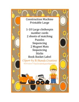 Preschool Bundle Construction