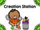 Preschool Center Posters Freebie