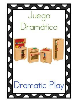 Preschool Center Signs - Bilingual (Spanish English)