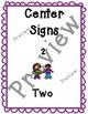 Preschool Center Signs *Editable*