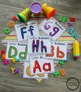 Preschool Activities - Back to School