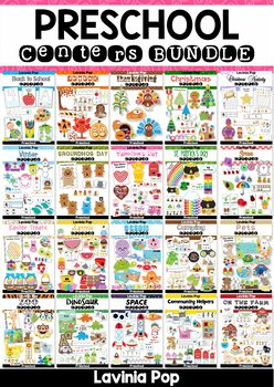 Back to School Preschool Centers MEGA BUNDLE