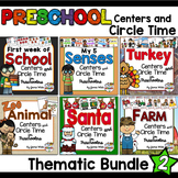Preschool Centers and Circle Time - Bundle #2