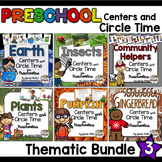 Preschool Centers and Circle Time - Bundle #3