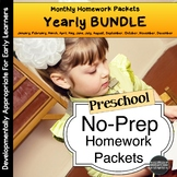Home Learning Preschool Homework Packet Bundle Distance Learning