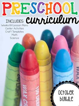 Preschool Curriculum Bundle: October