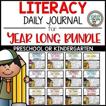 Preschool Language Arts Journal - The Growing Bundle