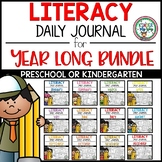 Preschool Journal - The Bundle