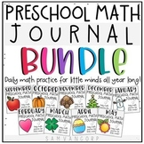 Preschool Daily Math Journal BUNDLE for the Year! - NOW DIGITAL