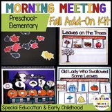Preschool*Elementary Morning Meeting FALL ADD-ON KIT ‪(special ed., autism)