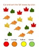 Preschool Fall Sorting Activities
