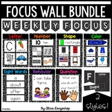 Preschool Focus Wall Complete Bundle