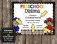 Preschool Graduation Bundle - EDITABLE - Diploma - Invitations - Banner - Decor