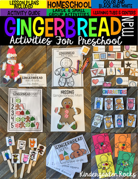 Preschool Centers and Activities Bundle #1