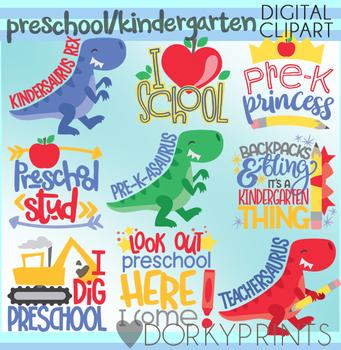 Preschool Kindergarten Clipart