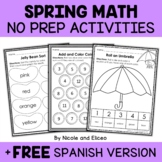 Spring Kindergarten Math Activities