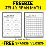 FREE Jelly Bean Sort Math Activity