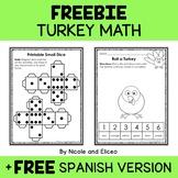 FREE Draw a Turkey Math Activity