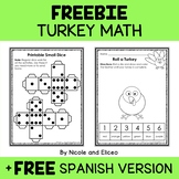 FREE Draw a Turkey Math Activity