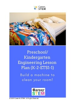 Preschool & Kindergarten Engineering Lesson Plan: Build a room cleaning machine!