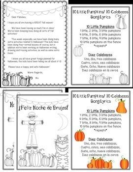 Halloween Activities for Preschool & Kindergarten, English/Spanish