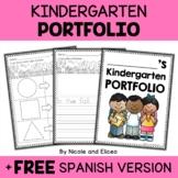 Kindergarten Assessment Portfolio