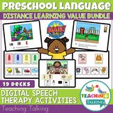 Preschool Language Bundle   Digital Speech Therapy Boom Cards