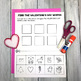 Preschool Language Theme Kit: Valentine's Day