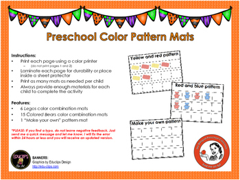Preschool Legos and Colored Bears Pattern Mats
