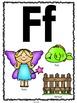 Letters and Beginning Sounds Bundle Kindergarten & RTI