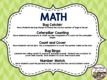 Preschool Math Centers {Bugs}