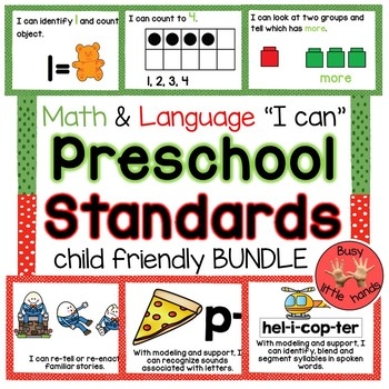 Preschool Standards with child friendly pictures BUNDLE